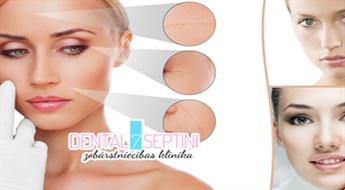 Plazmoliftings – inovatīva bezoperācijas sejas atjaunināšanas metodika – ar 30% atlaidi. NEMAKSĀ VISU UZREIZ!