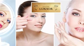 Bezadatu Carboxy terapija (CO2 terapija) ādas atjaunināšanai ar 30% atlaidi. NEMAKSĀ VISU UZREIZ!