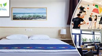 """KLAIPĒDA: Atpūta DIVIEM (1 nakts) viesnīcā """"Green Park Hotel Klaipeda"""" ar brokastīm, vakariņām un viena no lielākajiem Baltijas kalnākāpēju un izklaides centra """"Scala dreams"""" apmeklējumu tikai par € 77!"""