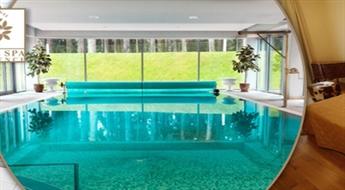 """LIETUVA: atpūta DIVIEM (1 nakts) viesnīcā """"Royal SPA Residence"""" ar brokastīm, baseina un pirts kompleksa apmeklējumu un dažādām procedūrām tikai par € 62!"""
