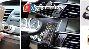 Magnētiskais telefona turētājs automašīnai, kas stiprinās pie paneļa vai ventilācijas sistēmas restes, sākot tikai no € 4,5!