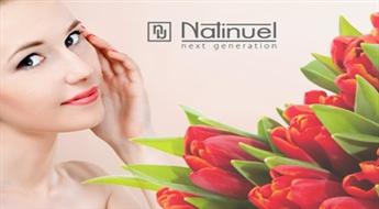"""Dziļa mehāniskā sejas tīrīšana ar profesionālās kosmētikas """"Natinuel"""" izmantošanu ar 43% atlaidi!"""