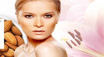 Sejas mandeļu pīlings pret pigmentāciju, akni un komedoniem ar 43% atlaidi. NEMAKSĀ VISU UZREIZ!