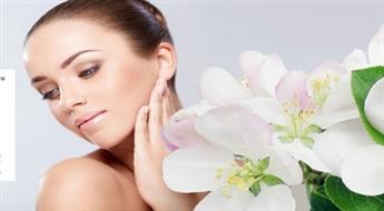 Sejas biorevitalizācija ādas bagātināšanai ar hialuronskābi un dabīgai mitrināšanai ar 50% atlaidi. NEMAKSĀ VISU UZREZ!