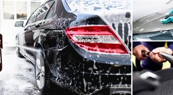 """Automašīnas virsbūves mazgāšana un salona tīrīšana """"Royal Select"""" TEIKĀ tikai par € 16. NEMAKSĀ VISU UZREIZ!"""