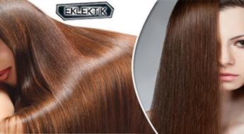 """Ārstnieciska matu laminēšana """"Botoksa efekts"""" VAI matu piepildīšana ar zīdu + matu galu aplīdzināšana + ieveidošana ar 49% atlaidi!"""