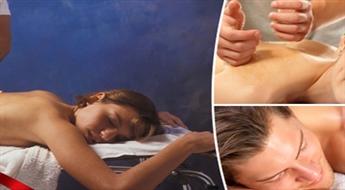 Muguras masāža, klasiskā kopējā ķermeņa masāža, sporta masāža vai pretcelulīta masāža ar rokām un vakuuma aparātu