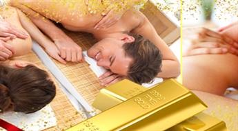 Relaksējošs zelta SPA rituāls pārim