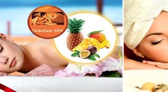 """SPA rituāls ķermenim un sejai """"Havaju paradīze"""""""