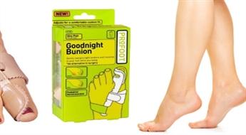 Ērtas ortopēdiskās šinas (2 gab.) kāju deformēto lielo pirkstu korekcijai tikai par € 2,5. PIEGĀDE visā LATVIJĀ!