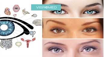 Veselības stāvokļa noteikšana ar iridoskopijas metodi ar 51% atlaidi!