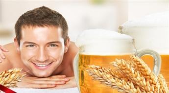 Reibinošais alus SPA programma vīriešiem
