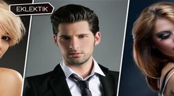 """Sieviešu vai vīriešu matu griezums salonā """"Eklektik"""" ar 50% atlaidi!"""