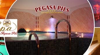 """Sildoša SPA atpūta DIVIEM viesnīcas """"Pegasa Pils"""" SPA kompleksā Jūrmalā: privāts pirts apmeklējums + dzērieni un uzkodas + biljarda spēle vai seanss sāls alā tikai par € 49!"""