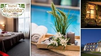 """SIGULDA: Atpūta DIVIEM (1 nakts) viesnīcā """"Sigulda"""" ar brokastīm, peldi baseinā un SPA centra apmeklējumu vai vakariņām pēc izvēles"""