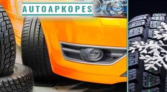 """Riepu maiņa + riteņu balansēšana servisā """"AUTOAPKOPES"""" Rīgas centrā ar 40% atlaidi!"""
