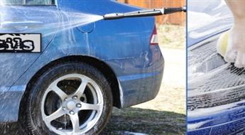 Virsbūves mazgāšana ar vasku ar rokām vieglajai automašīnai, džipam vai minivenam PĀRDAUGAVĀ, sākot tikai no € 5. NEMAKSĀ VISU UZREIZ!