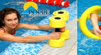 """Mēneša abonements ČETRĀM ūdens aerobikas nodarbībām centrā """"POLLE"""" tikai par € 32!"""