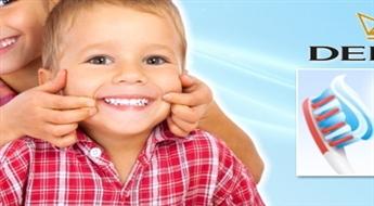 Pilna profesionālā mutes dobuma higiēna un zobu tīrīšana ar Air Flow + izglītojoša lekcija par zobu kopšanu BĒRNIEM ar 50% atlaidi. NEMAKSĀ VISU UZREIZ!