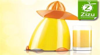 """Kompakta un jaudīga citrusaugļu sulu spiede """"C3 MixiCan"""" ar modernu dizainu tikai par Ls 6,76 (€ 9,62)!"""
