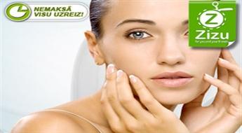 Ekskluzīva un efektīva ādas fotoatjaunošana + piena pīlings ar atlaidi līdz 73%. NEMAKSĀ VISU UZREIZ!