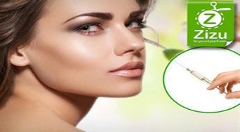 Ārstnieciska un atjauninoša mezoterapija sejai pie sertificēta ārsta, sākot no € 10,5 (Ls 7,38). Efektīva un neķirurģiska metode jūsu skaistumam!