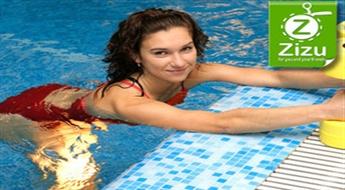 """Četru reižu abonements ūdens aerobikas nodarbībām un saunas apmeklējumam """"Ķīpsalas peldbaseinā"""" ar 49% atlaidi. Pavasarīgs sports un izklaide!"""