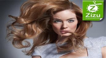Matu laminēšanas procedūra ar profesionālo kompānijas Paul Mitchell preparātu un matu veidošana ar 50% atlaidi!