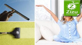"""Profesionāla jūsu mājokļa ģenerāltīrīšana """"MasterClean&Co"""": logu mazgāšana vai mīksto mēbeļu vai paklāju ķīmiskā tīrīšana ar 62% atlaidi!"""