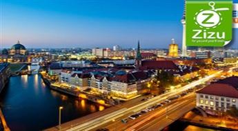 BERLĪNE JŪLIJĀ: 4 dienu ceļojums uz Berlīni ar iespēju ieraudzīt gan pilsētas rietumu, gan austrumu daļas ar 50% atlaidi. BRAUCIENS GARANTĒTS!