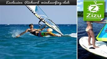 Vindsērfinga apmācības pie Latvijas čempiona Riharda Akmentiņa un fotosesija uz ūdens ar atlaidi līdz 64%!