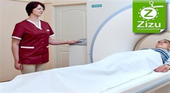 Компьютерная томография частей позвоночника, легких или головы, CD со снимками результатов и заключение врача со скидкой -50%!
