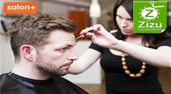 Vīriešu matu griezums un viegla galvas masāža vienā no trīs saloniem Rīgā tikai par € 7!