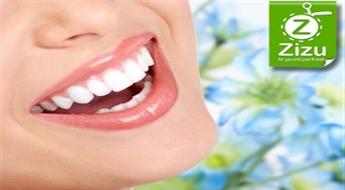 Полная профессиональная гигиена зубов и консультация врача со скидкой -55% + скидка -30% на пломбирование!