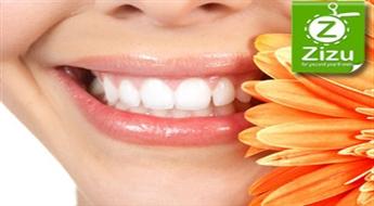 Процедура полной профессиональной гигиены зубов в стоматологической клинике «Medasko» со скидкой -60%!