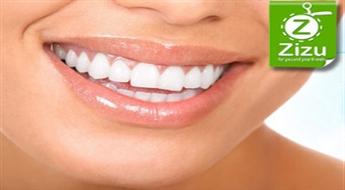 Полная и качественная гигиена полости рта со скидкой -50%, а также чистка зубов Air Flow без дополнительной платы!
