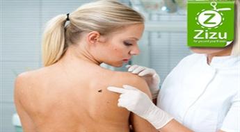 Консультация онколога, диагностика родинок и кожных образований и видео-проверка со скидкой -67%!