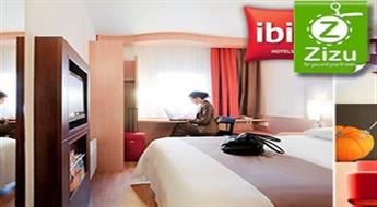 """KAUŅA: Atpūta diviem (1 vai 2 naktis) viesnīcā """"IBIS KAUNAS CENTRE"""" ar brokastīm ar atlaidi līdz 50%!"""