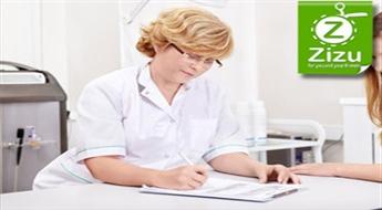 Полное обследование у гинеколога: обследования, консультация, онкоцитологический анализ, анализ мазка и УЗИ – скидка -52%!