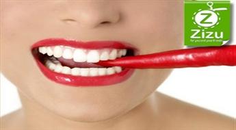 Полная профессиональная гигиена зубов и консультация врача со скидкой -55% + скидка -10% на протезирование зубов. Проверенное качество!
