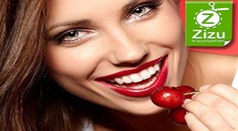Гигиена ультразвуком или пломбирование зубов со скидкой -64%!