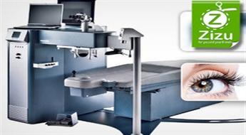 Лазерная коррекция зрения по методу LASIK или LASEK в проверенной и заслуживающей доверия клинике «LASERVIEW» со скидкой -45%!