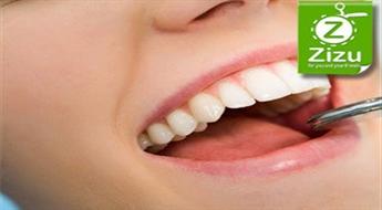Скидка до -50% на тщательную гигиену зубов, пломбирование или протезирование!