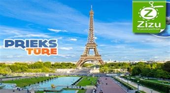 ROMANTISKĀ PARĪZE: septiņu dienu ceļojums uz Parīzi ar 32% atlaidi. BRAUCIENS GARANTĒTS!