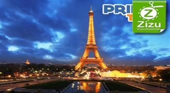 PARĪZE: astoņu dienu ceļojums uz Parīzi ar 43% atlaidi. BRAUCIENS GARANTĒTS!