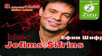 """Biļetes uz Jefima Šifrina jauno programmu """"IZLASE"""" ar 30% atlaidi!"""