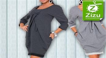 Sasienama kokvilnas rudens-ziemas kleita jūsu izvēlētajā krāsā tikai par € 16,9. Piegāde VISĀ LATVIJĀ!
