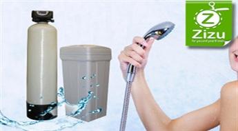 """Ierīces, kas mīkstina ūdeni (cietība, dzelzs) """"AQUAPHOR-SF"""", tikai par € 345. Piegāde VISĀ LATVIJĀ!"""