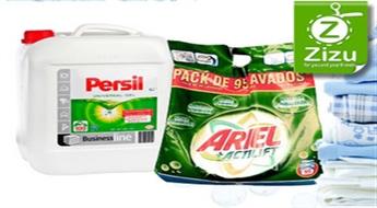 """Izvēlētais līdzeklis mazgāšanai """"ARIEL Professional Actilift"""" vai """"PERSIL Universal Gel"""", sākot no € 15,9. Piegāde VISĀ LATVIJĀ!"""