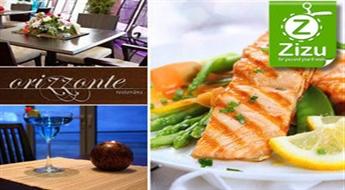 """Visa Jūrmalas pludmales restorāna """"Orizzonte"""" kārdinošā ēdienkarte ar 50% atlaidi!"""